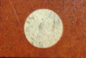 Memo0101